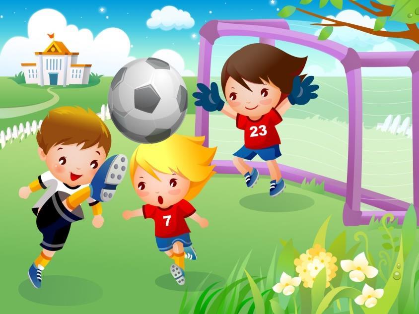 «Игра веселая — футбол»